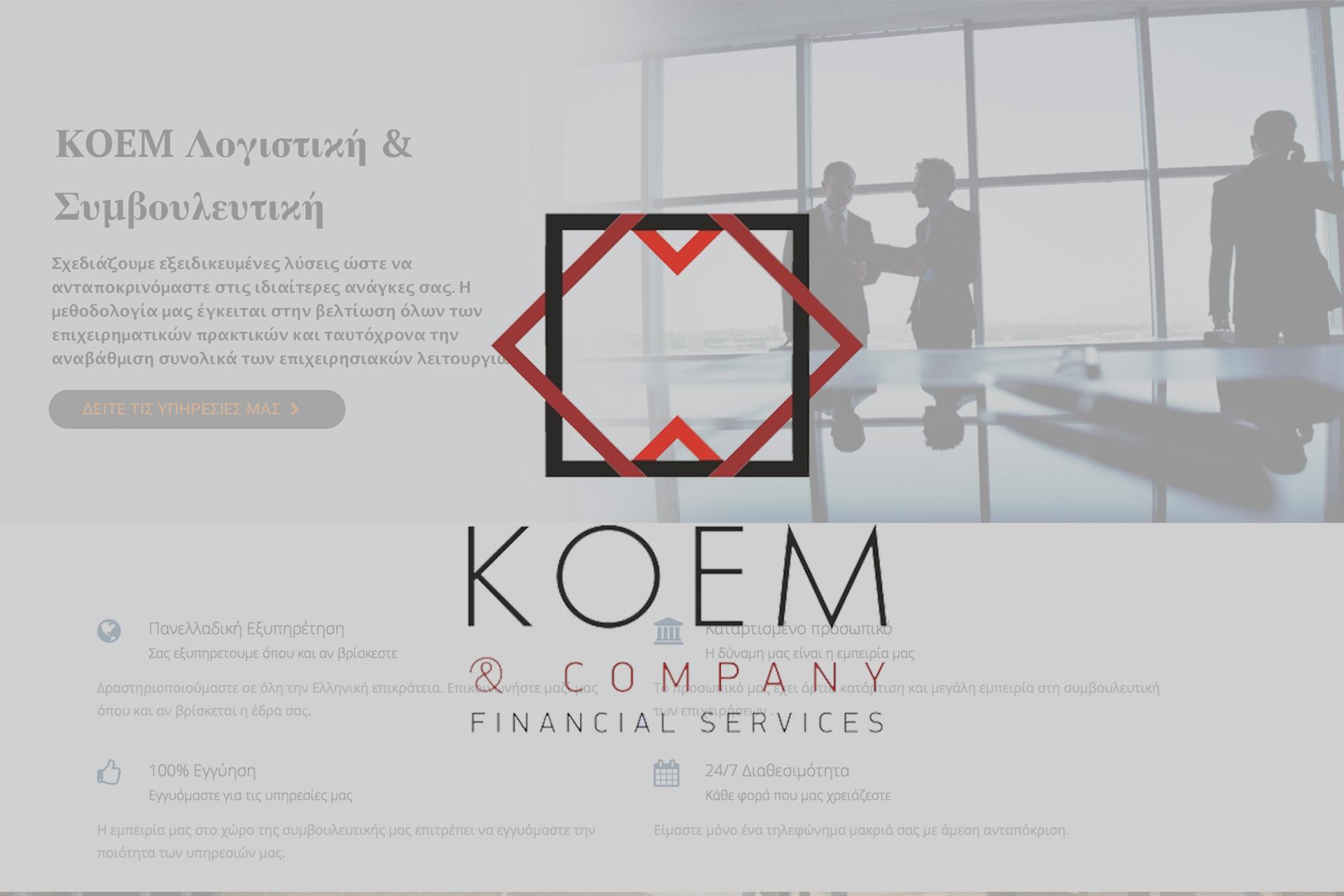 KOEM CONSULTING